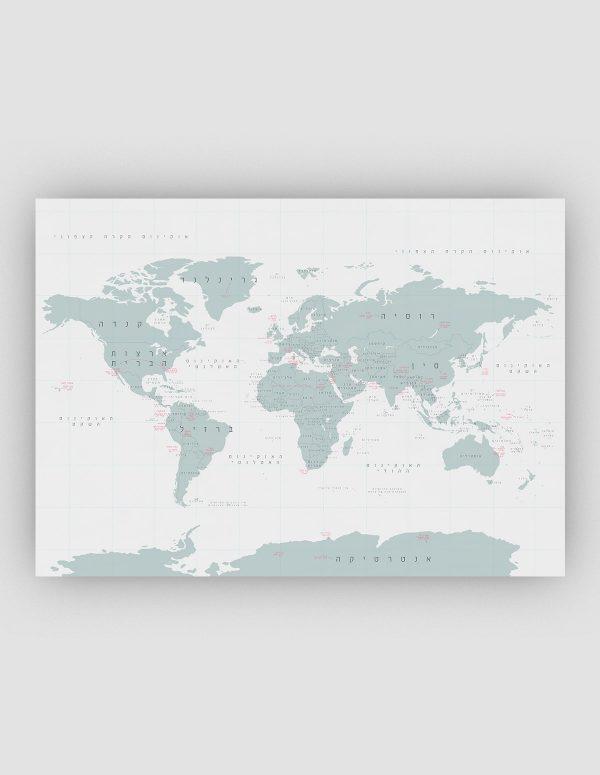 trivia-world map